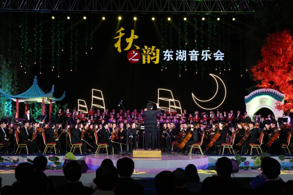 Chœur provincial du Hubei